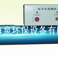 供应陕西电子水处理仪 量大从优