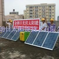 太阳能太阳能发电站太阳能发电机
