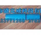 70测斜管 现货供应测斜管 PVC测斜管 内径60 壁厚5m