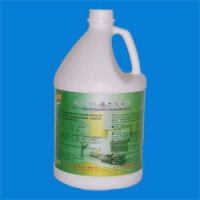 钝化剂防锈剂保护剂