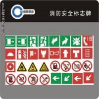 消防员CCCF强制性认上海消防认证代理