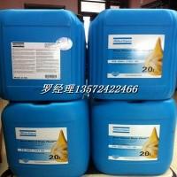 阿特拉斯合成油2901170100