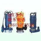 海淀水泵维修北京最专业的一家水泵维修公司