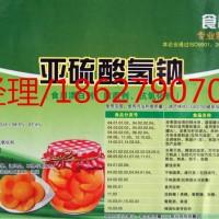 食品级亚硫酸氢钠