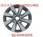 哪里做汽车轮胎钢圈手板模型制作最专业首先【龙户】