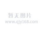 防静电SPU六孔拖鞋塑胶作业拖鞋静电导电鞋防护鞋黑 蓝色可选