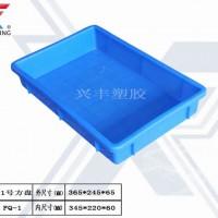1#方盘 机电装配塑料盒 五金收纳塑胶盘 海南塑料盘子