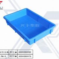 2#方盘 货架塑胶方盘 机电五金塑料盒子