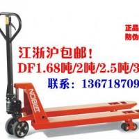 上海诺力2吨液压车,松江诺力2.5吨搬运车,浙江诺力3吨托盘