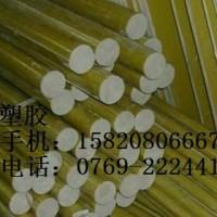 供应水绿色环氧棒-是东莞市绝缘材料供应货源信息