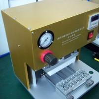 深圳LED盖模条机、东莞LED盖模条机、广东LED盖模条机