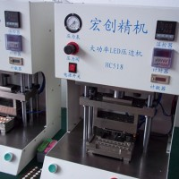 深圳LED压边机、深圳LED热压机、深圳LED压边机