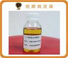 三乙醇胺油酸皂--阴离子型乳化剂