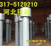 W-100 H1=0罩型通气管独家直销