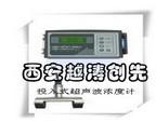 超声波污泥浓度计/在线投入式超声波污泥浓度计/在线投入式污泥