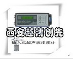 超声波污泥浓度计/插入式超声波污泥浓度计/插入式污泥浓度计