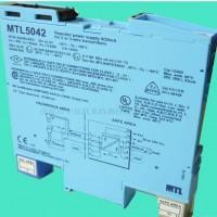 点赞MTL安全栅MTL702+