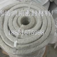 陶瓷纤维盘根 耐火纤维填料 耐高温密封陶瓷纤维盘根