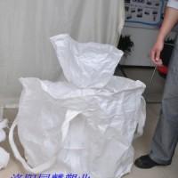 柔性吨包装袋