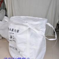 各种规格吨袋 太空袋