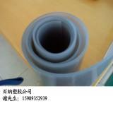 深圳耐高温硅胶皮-富士硅胶皮-热压硅胶皮