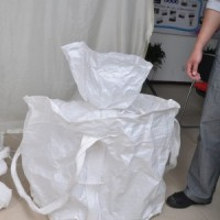 生产各种规格集装袋吨包袋