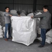 塑料编织袋、集装袋厂家