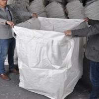 硅微粉集装袋吊袋