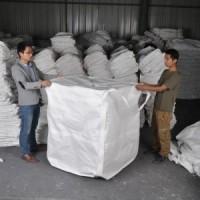 全新吨袋 集装袋 太空袋供应商