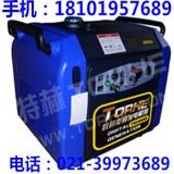 上海市房车改装专用3KW静音数码变频汽油发电机组