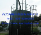 西安英瀚环保质量好价格优的生活饮用水处理压力式一体化净水器