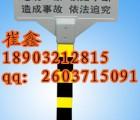 PVC可定做标志牌|贵州耐腐蚀标志牌价格/尺寸