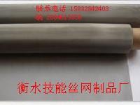 厂家供应不锈钢滤布,供应优质精密不锈钢斜织席型网