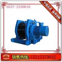 JD-1.6调度绞车16KN调度绞车