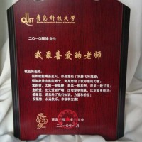 成都木质授权牌定制厂家,木质专利证书,木质牌匾制作,木质奖牌