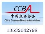 上海啤酒进口报关代理找华捷通进口清关公司