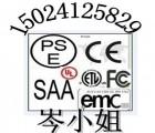 东莞护眼/护目灯CE认证PSE认证,陶瓷灯CE认证