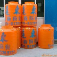 【远东牌】PE塑料水箱1.5T