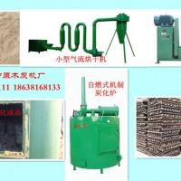 木炭机设备的社会、经济效益及产品用途
