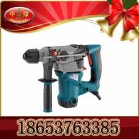 127v电锤|127v电锤厂家|127v低压电锤批发