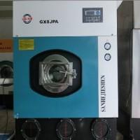 二手干洗机二手水洗机二手干洗店设备