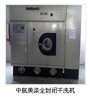 二手洗涤设备二手洗脱机进口洗涤设备