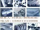 inconel625材料的无缝管执行标准是什么?