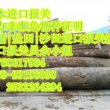 缅甸花梨进口报关价格|流程|费用