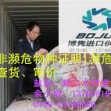 深圳|广州大果紫檀应该怎样进口报关