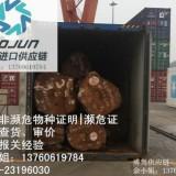 深圳|广州缅甸花梨进口报关公司