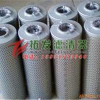 供应Y221-78A-040000液压油滤芯