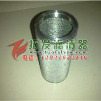供应LH0240R010BN-HC液压油滤芯