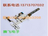 广州散装正品 铁三角 ATH-SJ3 头戴式折叠耳机