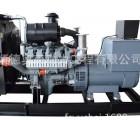 30千瓦柴油发电机组 无刷全铜发电机 最好的三相柴油发电机组